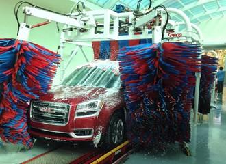 Kurs na myjnię samochodową