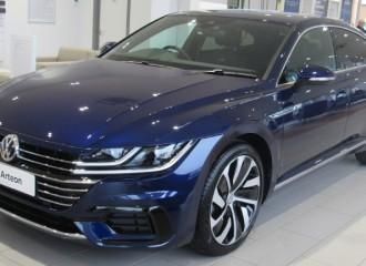 Volkswagen Arteon benzyna - cena przeglądu okresowego dużego