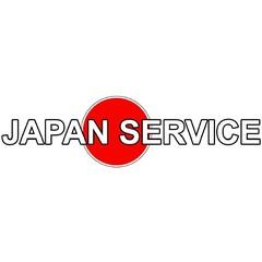 Eurowarsztat JAPAN SERVICE